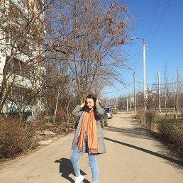 Евгения, 16 лет, Волгоград