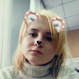 Anna, 17 лет, Черемхово