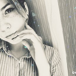 Kristina, 21 год, Кострома