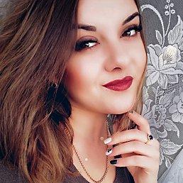 Альбина, 24 года, Павлоград