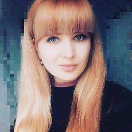 Алина, 24 года, Каховка