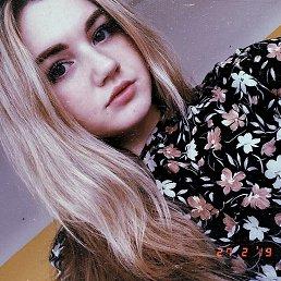 Поля, 19 лет, Ижевск