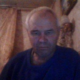 Роберт, 64 года, Первомайск