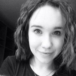 Ира, 18 лет, Курганинск