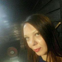 Ирина, 30 лет, Великий Новгород