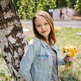 Polina, Белгород