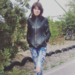 Виктория, 40 лет, Цюрупинск