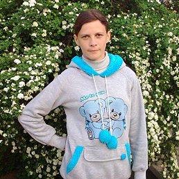 Анна, 33 года, Дергачи
