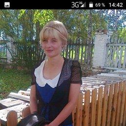 Ольга, 27 лет, Новочернореченский