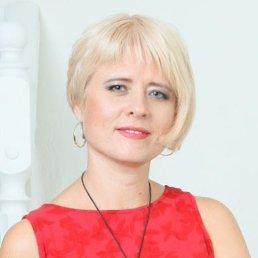 Светлана Леонидовна, 49 лет, Волжск