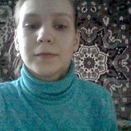 Маша, 24 года, Москва