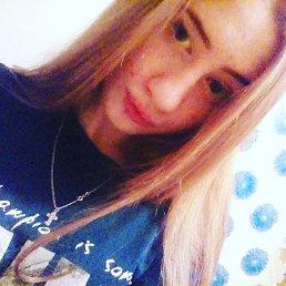 Светлана, 20 лет, Бородино