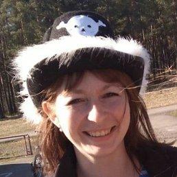 Наталья, 32 года, Катав-Ивановск
