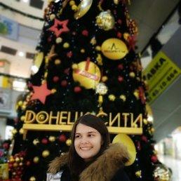 Анастасия, 22 года, Макеевка