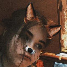 Дарья, 21 год, Пенза