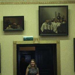 Ирина, 41 год, Санкт-Петербург