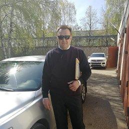 Александр, 41 год, Нижнекамск