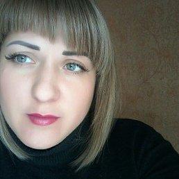 Инна, 36 лет, Горловка