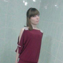 Диана, 27 лет, Нижний Новгород