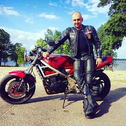 Sergey, , Каменское