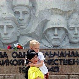 Наташа, 32 года, Белогорск