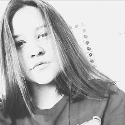 Алина, 18 лет, Орск