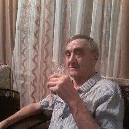 Валерян, Еманжелинск, 66 лет