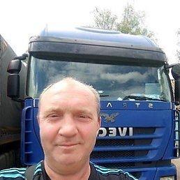 петр, 47 лет, Люботин