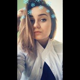Полина, 17 лет, Саратов
