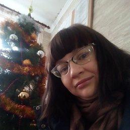 Елена, , Северодонецк
