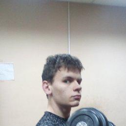 Виталий, 20 лет, Набережные Челны