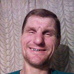 Руслан, 42 года, Райчихинск