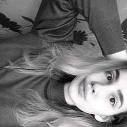 Юлия, 19 лет, Саранск