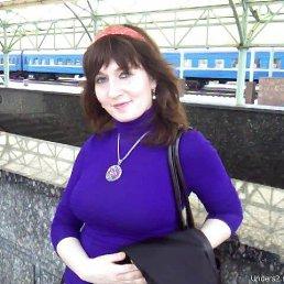 Кристина, 29 лет, Волноваха