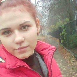 Darya, 17 лет, Киреевск