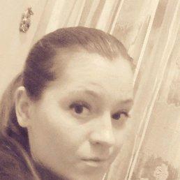 Марина, 28 лет, Новосибирск