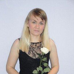 Марина, 44 года, Киров