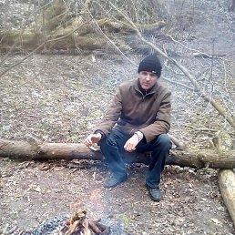 Андрей, 41 год, Песчанка