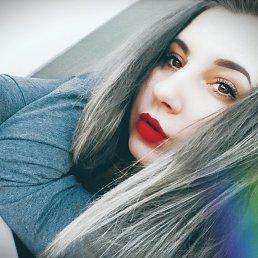 Анна, 25 лет, Светловодск