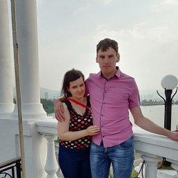 Лидия, 28 лет, Кодинск