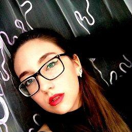 Татьяна, 17 лет, Новошахтинск