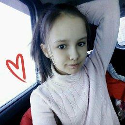 Alina, 17 лет, Елабуга