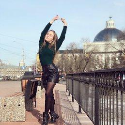 Diana, Красноярск, 22 года