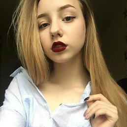 Амина, 18 лет, Киев