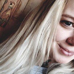 Мария, 24 года, Ивантеевка