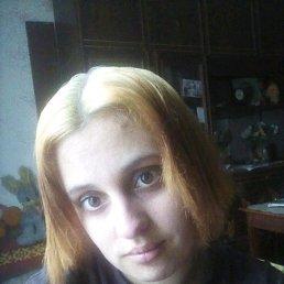 Анастасия, 18 лет, Днепродзержинск