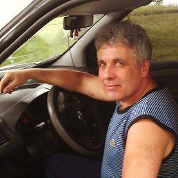 Анатоллий, 55 лет, Красноармейск