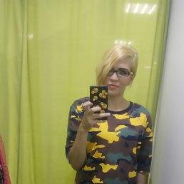 Александра, 31 год, Тула
