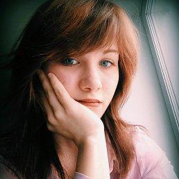 Яна, 20 лет, Нижний Тагил