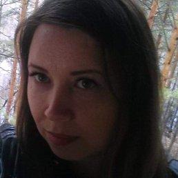 Светлана, Чебоксары, 40 лет